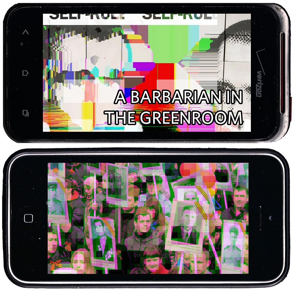 A Barbarian In The Green Room: Matthew Whitley & Anastasiya Osipova