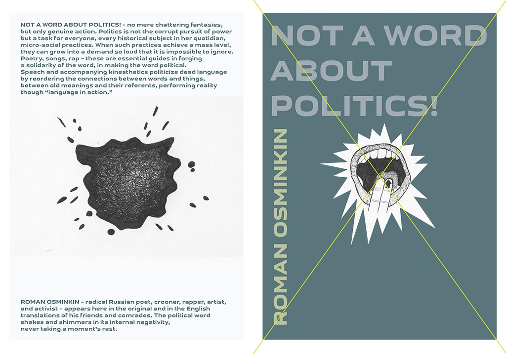 Not A Word About Politics by Roman Osminkin - Published by Cicada Press