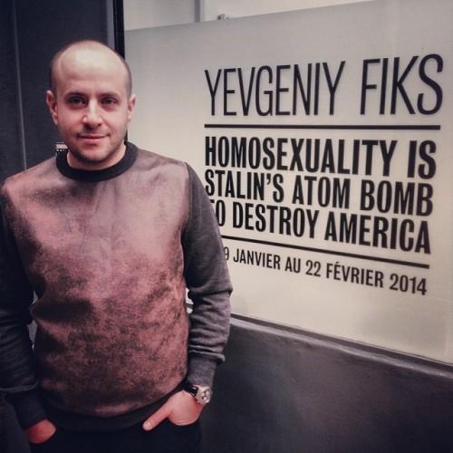 Yevgeniy Fiks Cicada Collab