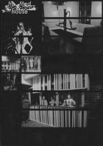 et al.'s Haunted House (Artists' Edition)